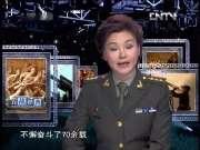 上将找县长办事,穿的像农民被县长大骂,被将军当场免职