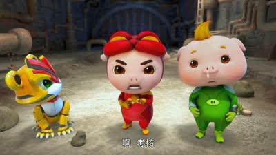 猪猪侠之超星萌宠1 第20集 哇,杜鹃星人