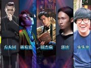 五分钟看第28届金曲奖入围名单:Hebe惨挂蛋五月天登大赢家 (Yea娱乐 20170516)