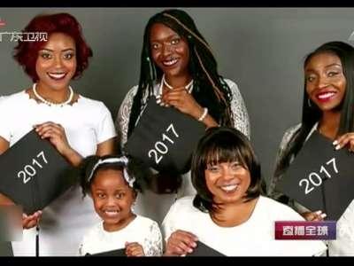 [视频]最励志毕业照:一家三代同年毕业
