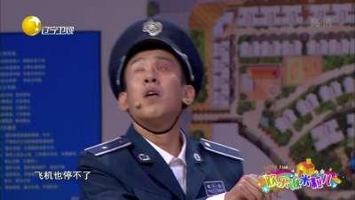 小品《迟来的道歉》-欢乐饭米粒20170530