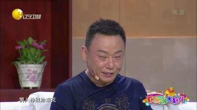 小品《酒后吐真言》-欢乐饭米粒20170530