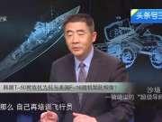 杜文龙:小国没这么高理想 买这款教练机还能当战斗机用