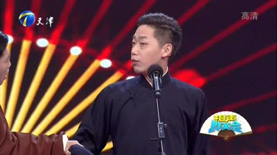 李涵 李丁相声《赤壁小话》-相声群英会20170603
