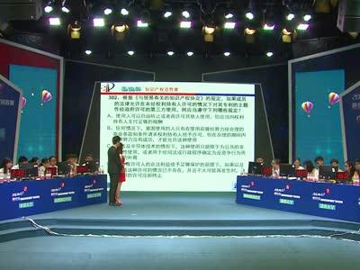 集佳杯湖南省高校知识产权竞答赛(下)