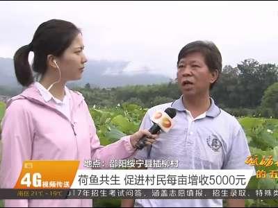 2017年06月21日湖南新闻联播
