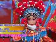 豫剧《穆桂英大破洪州》选段,表演:王丹琳(7岁)