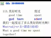 新概念英语 英语音标如何巧记单词 背单词的好方法 英语口语入门 梁新祝 百立外语