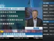 央企三大改革时间表明确