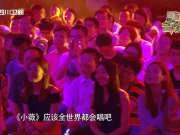 黄品源重返十八岁 献唱歌曲《小薇》-围炉音乐会20170629
