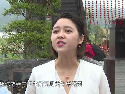 宁乡宋城炭河古城于7月3号正式开园