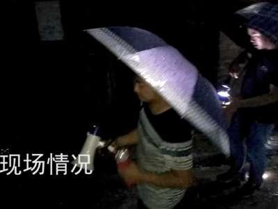 红视频直击:溆浦县大江口镇水位上涨 各方人员积极应对