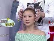《美丽俏佳人》20170704:几个部位让少女变大妈