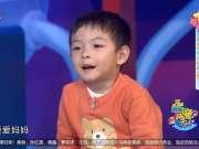 《潮童天下》20170709:小小淑女养成记