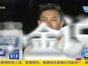 20170710《娱乐乐翻天》:孔连顺——认真搞笑不停歇