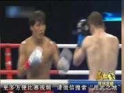德国拳王赛前疯狂挑衅方便,方便这次终于为小弟报仇了!