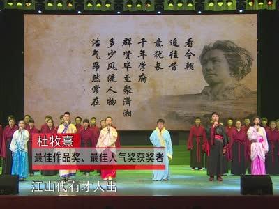 青少年赛诗咏歌礼献七月 传颂中国梦