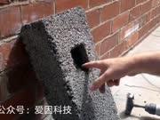 在墙上毫不费力钻出一个正方形的孔,工具真的太重要了!
