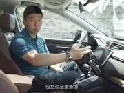 不进反退,闫闯试驾全新本田CR-V