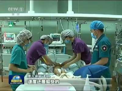 [视频]我国医疗服务质量全球排名大幅上升