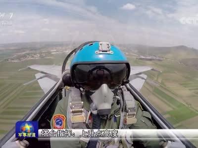 [视频]惊魂10分57秒!歼-15战机飞行员袁伟的生死抉择