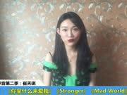 浙江卫视《中国好声音第二季》崔天琪给李忠永的国人传媒送祝福