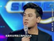 朱孝天魅力偶像再度回归-超强音浪20170820