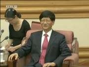 孟建柱会见新加坡首席大法官
