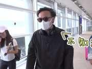 陈奕迅抱恙紧急回港就医 不能说话全程用手势沟通