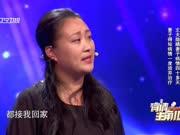 《有请主角儿》20170826:临产妈妈突发白血病