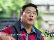 《广西故事》第78集:中国式山水狂想