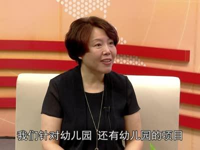 新浪专访罗兰集团副董事长程晋垣女士