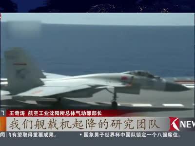 [视频]从歼11到歼16:国产重型战机走向系列化发展之路