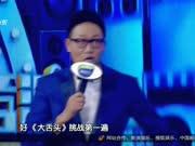 """叠字""""KTV""""唱功大展示-超强音浪20170917"""
