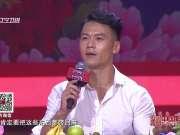 《中国好家庭》20170917:杂技高手宣传公益 潘长江现场体验高空杂技