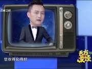 《天方晏谈》20170919:交通法规的要求 公民素质的体现