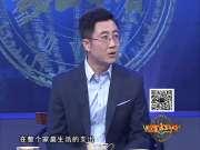 聚能教育接受北京卫视采访