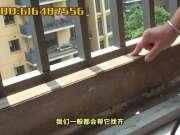 装修报价中阳台可能出现的增项