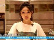 《食鉴出真知》20170921:海鲜河鲜吃法盘点