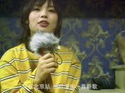 指人儿乐队2017巡演北京站宣传视频