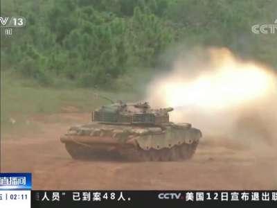 [视频]陆军:高原山地攻防演练 提高打击能力