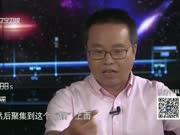 《奇幻科学城》20171013:大国科技之中国智造