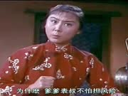 京剧 《红灯记》09 做人要做这样的人—刘长瑜
