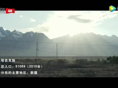 """[视频]塔吉克族:有困难就找""""帐篷哥"""""""