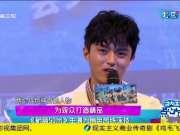 20171016《娱乐乐翻天》:王珞丹新戏深入医疗体验生活