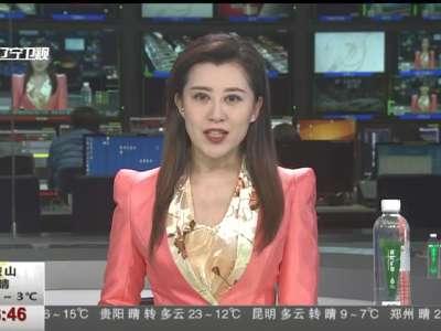[视频]人民币硬币大揭密 钢镚儿60岁啦!首套硬币仍在流通