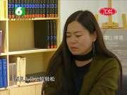 20171113《相亲才会赢》:凡事看细节