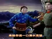 京剧《红云岗》14我从小饱经那风吹雨打—杨志刚 张春秋