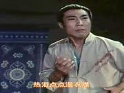 京剧《红云岗》18想往事一腔恨—张春秋