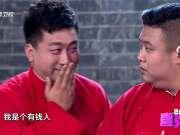 《喜乐汇》20171116:炫酷球技震撼全场